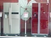 Trung tâm bảo hành tủ lạnh LG tại Hà Nội uy tín