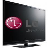 Danh sách trung tâm bảo hành tivi LG uy tín